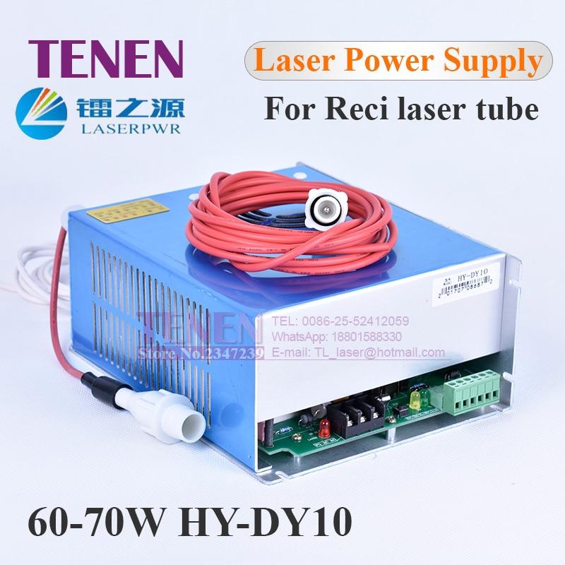 HY DY10 80 ワット CO2 レーザー電源 110V 220V Co2 レーザ光源 Reci W1 V2 Z2 W2 s2 チューブレーザー彫刻切断機  グループ上の ツール からの 木工機械部品 の中 1