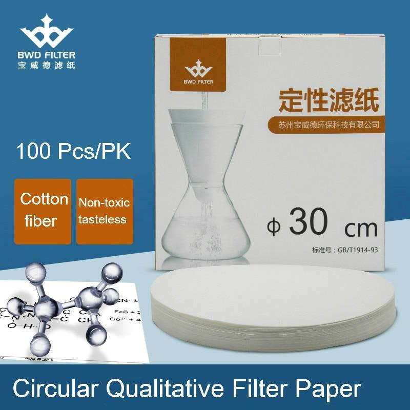 Qualitative Filter Paper Diameter 30 Cm Circular Oil Detection Filter Paper Laboratory Filtration Paper Free Shipping 100 Pcs/pk