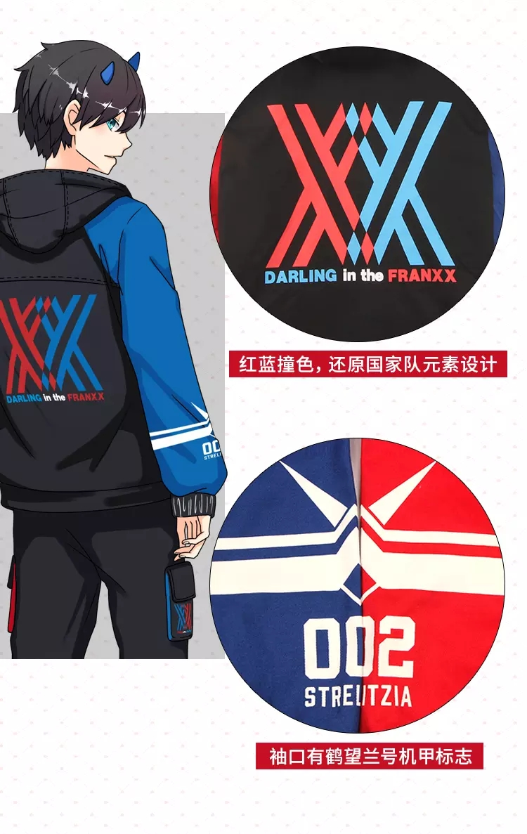 Darling-in-the-Franxx-Zero-Two-02-Jacket-zipper-Hoodie-Long-Sleeve-hooded-Coat-anime-tops.png_.webp