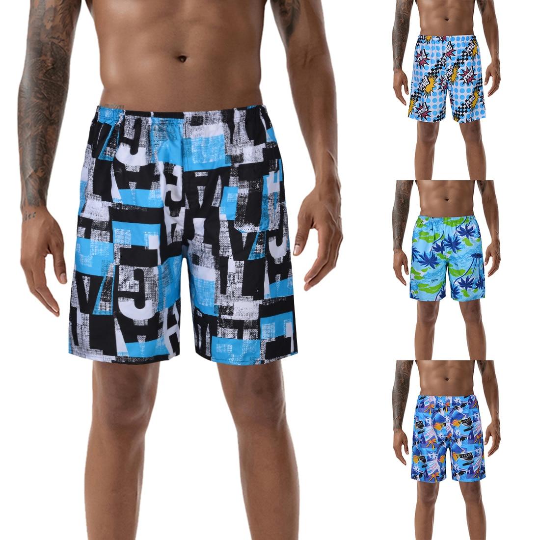 Domple Mens Elastic Waist Summer Plus Size Swim Trunk Casual Camo Print Athletic Shorts