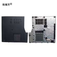 Чехол для ноутбука Lenovo Y470 Y471