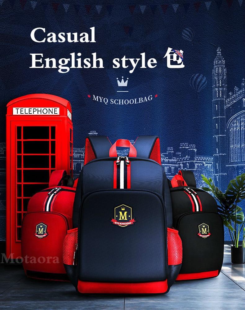 Αγγλικό στυλ σχολικό backpack msow