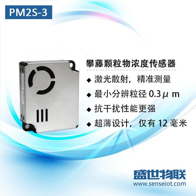 Флуоресцентная лампа M2, 5 Лазерная лампа, обнаружение внутреннего газа, оригинальный положительный PMS9003M
