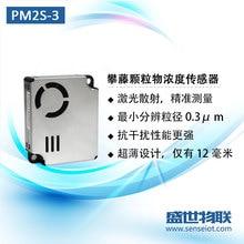 PM2S 3 PM2.5 Laser Dust Sensor Module Indoor Gas Detection Original Positive PMS9003M