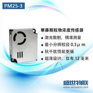 Image 1 - PM2S 3 PM2.5 Laser Dust Sensor Module Indoor Gas Detection Original Positive PMS9003M