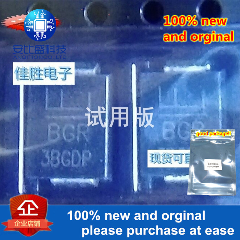 20pcs 100% New And Orginal SMCJ75CA DO214AB Silk-screen BGR Bidirectional Transient Tube