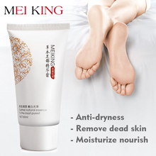 MEIKING Foot Care Massage Cream Peeling Exfoliating Whitening Moisturizing Foot Spa Beauty Remove Dead Skin Foot Cream 80g цены