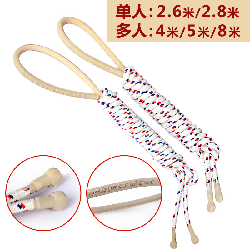 Multi-seat 6 8 #4/5/8 M Sessile Collective The Academic Test For The Junior High School Students Groups Braided Rope Young STUDE