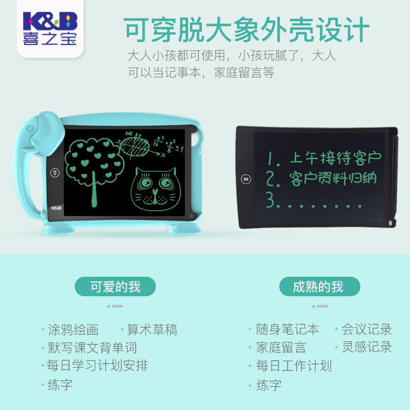 Children Baby Sketchpad Small Blackboard LCD Board Painted Handwriting Board Electronic Tablet Magnetic ~ Children