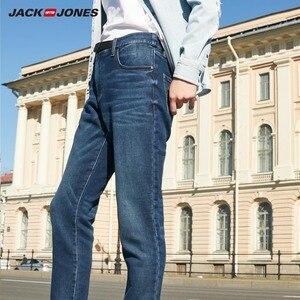 Image 2 - JackJones Morbido degli uomini Stretch Slim Fit Denim Jeans di Base 219332585
