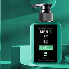 Epimedium Extract Ginseng Extract Men's Shower Gel Sufficient Nutrients Skin to The Body Cleans The Deeply And Providing U9K3
