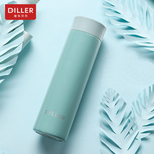 DILLER MLH8751 Thermos Double Layer 304L Stainless Steel Thermos Thermos Cup Coffee Tea Milk Travel Cup Kettle