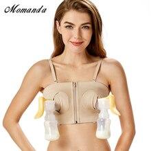 MOMANDA Womens Cotton Wirefree Maternity Nursing Hands Free Pumping Bra breastfeeding prevent sagging bra breast pump bra