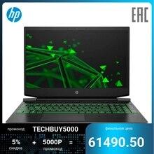 Ноутбук HP Pavilion Gaming 15-ec1058ur 15.6