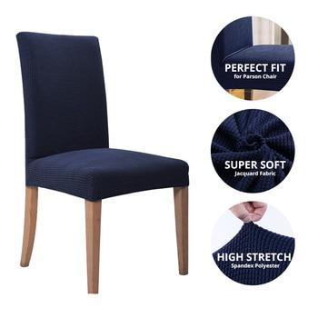 1/2/4/6 Pcs Jacquard Plain Dining Chair Cover - Spandex Chair Covers 1 Chair And Sofa Covers