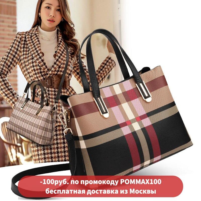 Women's Leather Handbag 2020 Trend Brand Narrowing Women's Nubuck Leather Shoulder Bag