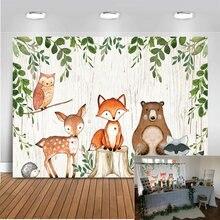 Animais recém-nascidos chuveiro do bebê foto fundo floresta festa de aniversário decoração banner urso raposa pano de fundo para fotografia estúdio