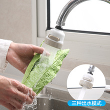 SHOWER-FILTER Water-Saving Faucet Rotating-Spray-Head Bubbler Adjustable Three-Stage