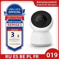 Telecamera IP (ab 19E 2K 1296P telecamera WiFi MI telecamera di sicurezza domestica CCTV Vedio telecamera di sorveglianza Baby Monitor versione globale