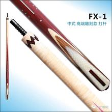 FURY FX-1 Snooker Billiard Cue 11mm Kamui Black M Tip With Extension Coffee Bakelite Ferrule Hard Ash Shaft Technology