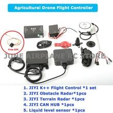 オリジナルjiyi 18k + + 飛行制御デュアルcpuオプション障害物回避レーダー特別な農業ドローン