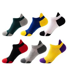 Мужские высокоэффективные влагоотводящие хлопковые низкие носки