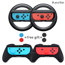 NintendoSwitch Accessories Racing Steering Wheel Nintend Switch Handle Grips Nintendo Joycon Caps for Nintendo Switch NS