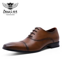 DESAI Tassel Loafers Italian Dress Casual Loafer for Men Slip on Wedding Party Shoes Men's Leather Shoes Black Brown 2019