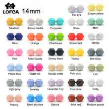 LOFCA 10pcs Silicone Beads Food Grade 14mm Hexagon Baby Teether Baby Teething Toy BPA Free  Necklace Pacifier Pendant For DIY