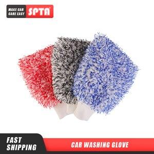 Image 1 - SPTA  Soft Absorbancy Glove  New Style Microfiber Car Washing Gloves Doubleside Colored Velvet Glove