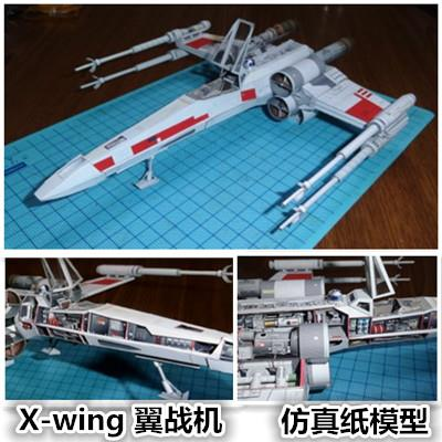 Free shipping Paper Model Star Wars X WING X Fighter Airplane DIY Intellectual Development Toy image