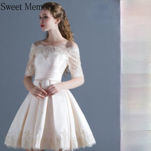 Sweet Memory 2021 Bride Off Shoulder Short Bridesmaid Dresses Lace Up Plus Size Gray Wine Red Champagne Pink Prom Party Dress