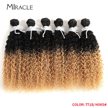 Miracle Kinky Curly Hair With Closure 14Inch 6Pcs/Lot Bundles Ombre Blonde Heat Resistant Synthetic