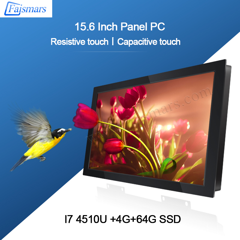 Faismars Low Power Consumption Intel Haswell-U Processor Core I7 4510U 15.6 Inch Industrial Touch Screen Mini Computer Panel PC