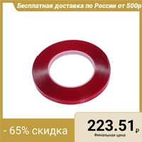 TORSO adhesive tape, transparent, double sided, acrylic, 10 mm x 10 m 4293600