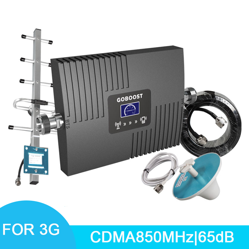 Mobile Signal Booster CDMA850Mhz Cellphone Cellular Repeater 65dB Cell Phone LCD Display +Yagi Antenna 10M Cable