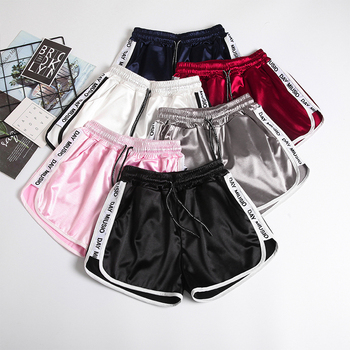 multicolor womens shorts letter striped lace up workout shorts