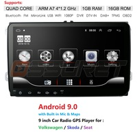 Car Android 9.0 2 Din radio GPS multimedia for Volkswagen Skoda Octavia golf 5 6 touran passat B6 polo tiguan yeti rapid Bora