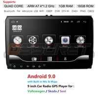 Coche Android 9,0 2 Din radio GPS multimedia para Volkswagen Skoda Octavia golf 5 6 touran passat B6 de Tigua de polo yeti rápido Bora