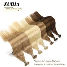 ZURIA Nano Rings Micro Beads 100% Human Hair Extensions Non-Remy Hair Brown Blonde Straight Hair 20
