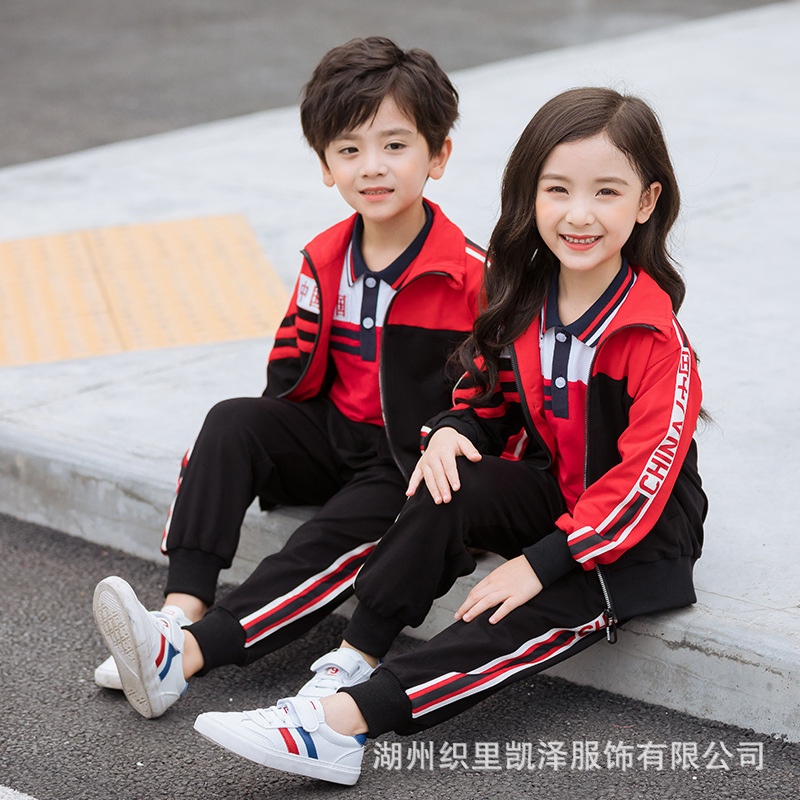 2019 Autumn New Style CHILDREN'S Sports Suit Childrenswear College Casual Long-sleeve Sportswear Child School Uniform Two Piece