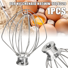 1Set Wire Whip Whisk Cream Whipper Low Noise Wire Mixer for K45WW 9704329 Stand Mixer