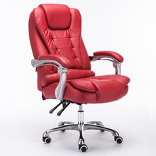 High Quality Ergonomic Executive Office Chairs Pu Material Elastic Cushion Lying Lifting Swivel Bureaustoel Ergonomisch
