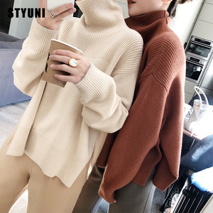 Pull femme autumn winter casual turtleneck loose knit shirt sweater long sleeve solid pullover sweaters women водолазка женская