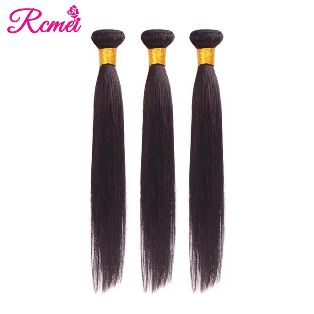 Image 3 - Brazilian Straight Human Hair Weave Bundles with Closure 3 Bundles With Lace Closure 4*4 Remy Human Hair Bundles Extensions-in 3/4 Bundles with Closure from Hair Extensions & Wigs