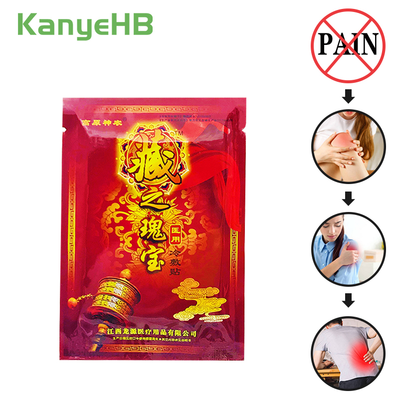 8pcs/bag Self-heating Pain Relief Orthopedic Plaster Chinese Medical Joint Muscle Neck Back Pain Plaster Relief Pain Patch H020
