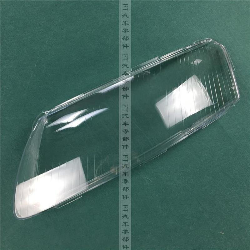 for 06 11 audi A6L Headlight cover A6 headlamps A6L transparent cover glass lamp shell lamps shell 2pcs in Shell from Automobiles Motorcycles