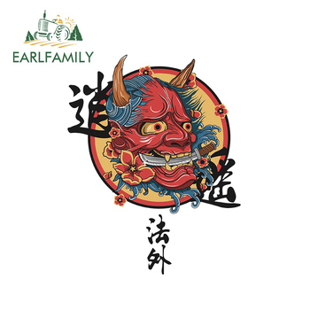 EARLFAMILY 13cm Japanese Monster Funny Car Stickers Waterproof  Auto Decals 3D JDM Car Trunk Windows JDM Vinyl Car Wrap car stickers funny peeking monster auto car walls windows sticker graphic vinyl cars decals car styling accessories