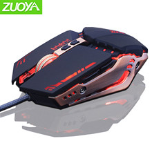 ZUOYA USB Wired Gaming Mouse 7 Bottoni Ottico LED di Gioco Per Computer Mouse per il Computer Portatile Del PC Notebook Gamer(China)