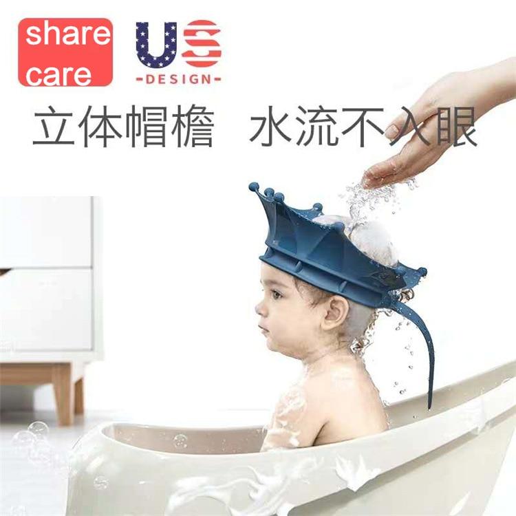 Sharecare Silica Gel Adjustable Baby Bath Cap Earmuff Shower Cap Kids Shampoo Useful Product